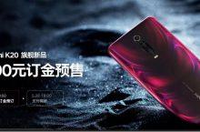 Xiaomi Redmi K20 se filtra antes de tiempo con cámara retráctil