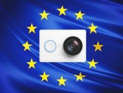 Xiaomi Yi Versión Europea, tan igual y tan diferente