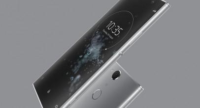 Sony Xperia XA2 Plus: características, disponibilidad y precio