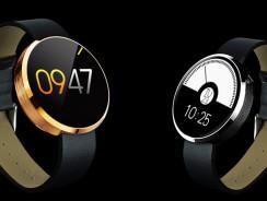 ZTE W01, buenas impresiones de este nuevo smartwatch