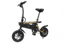 Ziyoujiguang T18, una bicicleta eléctrica moderna y atractiva