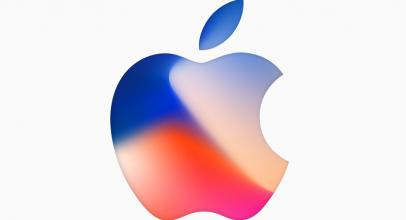 ¿Qué podemos esperar de la presentación de Apple del 30 de octubre?