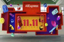 ¿Cómo prepararse para el 11 del 11 de Aliexpress?