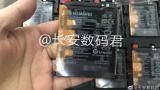 La batería del Huawei Mate 30 Pro podría llegar a los 4.500 mAh