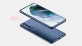 Diseño del Samsung Galaxy S21 FE: Primeras imágenes filtradas