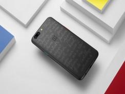 Así será la edición especial del OnePlus 5