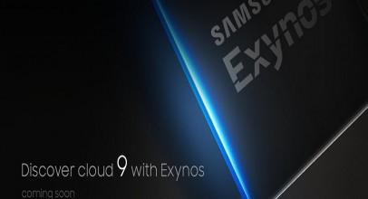 Exynos 9810, así sería el nuevo procesador de Samsung para la gama alta