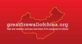 El Gran Cortafuegos expulsa a Gmail de China