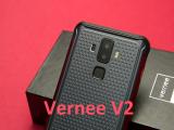 Vernee V2, llega un nuevo terminal rugerizado al mercado