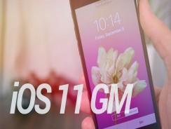 iOS 11 GM ya está disponible para los desarrolladores