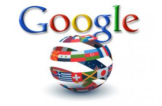 Google Translate se reinventa