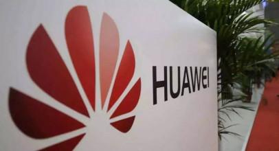 Huawei Mate 20 Pro: ¿qué sabemos por ahora sobre él?
