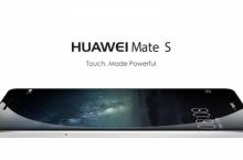 Precio y disponibilidad del nuevo Huawei Mate S
