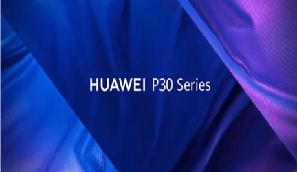 La pantalla del Huawei P30 Pro estará firmada por Samsung