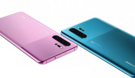 #IFA19: Mystic Blue y Mystic Lavender, nuevos colores del Huawei P30 Pro