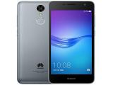 Huawei Enjoy 6, batería para rato a precio asequible