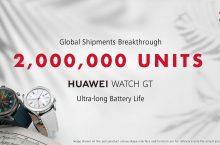 Huawei Watch GT supera los dos millones de unidades vendidas