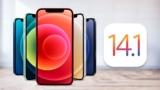iOS 14.1 ya está disponible con varias correcciones de errores