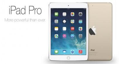 Nuevos rumores sobre el iPad Pro