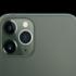Primer vistazo al diseño del Samsung Galaxy Note 20