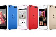 Nuevo iPod Touch con realidad aumentada y FaceTime de grupo