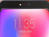 Lenovo Z5 Pro se muestra por primera vez