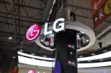 LG prepara el nuevo LG G4 Compact