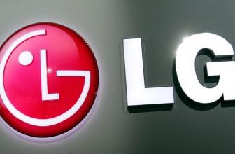 Un nuevo reloj híbrido de LG ya está en camino según la FCC