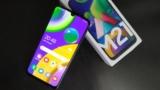 Samsung Galaxy M21, una de las mejores opciones de gama media