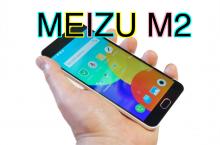 Meizu M2, un gama media de verdad