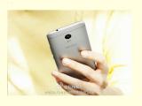Meizu M5s revela sus primeras imágenes