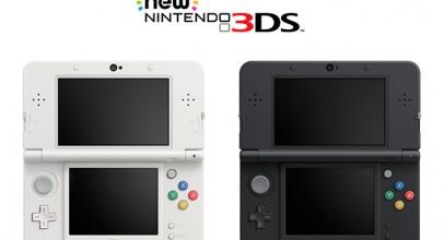 New Nintendo 3DS ya a la venta
