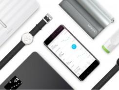 Nokia se lleva a casa el catálogo de gadgets de salud de Withings