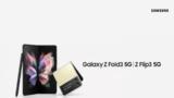 Dónde comprar las novedades de Samsung: Z Flip3, Watch4 y más
