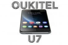 Oukitel U7: Rompiendo los precios de mercado