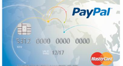 Adiós a la tarjeta prepago de PayPal