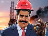 Petro, la criptomoneda de Venezuela ya es una realidad