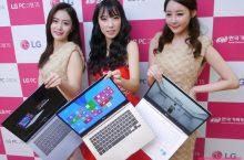 El portátil más ligero del mercado,  LG 14Z950