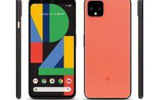 Posibles precios de Google Pixel 4 y Pixel 4 XL: por debajo de 1000 euros