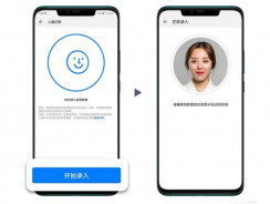 EMUI permite registrar dos rostros para usar el reconocimiento facial