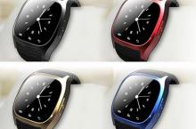 RWatch M26: Otra opción económica como smartwatch.
