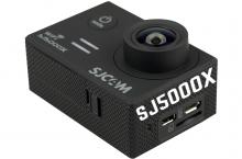 SJ5000X, la evolución de la SJ4000+