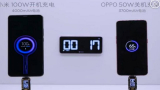 Super Charge Turbo 100W, la carga inalámbrica de Xiaomi ya está cerca