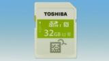 Toshiba apuesta por el NFC para sus nuevas tarjetas SD
