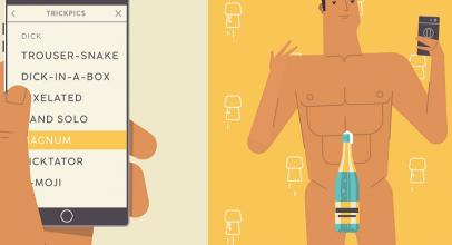 """TrickPics, la nueva app de Pornhub que quiere que hagas sexting """"seguro"""""""