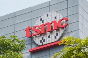 Cambio de planes: los procesadores de la TSMC de 3 nm llegarían en 2022
