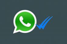 Whatsapp triple check: Adiós a la privacidad.