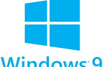 Windows 9 llegará el 30 de Septiembre y el clásico botón de inicio está de regreso