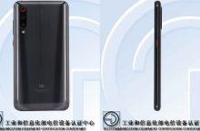 Xiaomi Mi 9S 5G aparece en TENAA con 12 GB de memoria RAM
