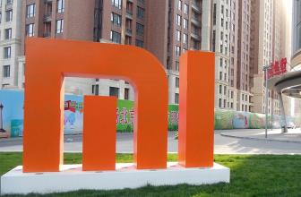 Xiaomi Riva: pasa por Geekbench el próximo gama baja de Xiaomi